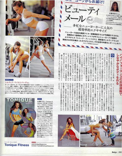 body+_japan-aug-2010
