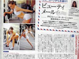 Body+ Japan